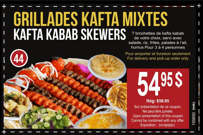 44 Kafta Kabab Skewers
